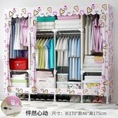 簡易衣櫃布藝布衣櫃鋼管加粗加固經濟型組裝鋼架單人衣櫥掛衣櫃 NMS 全館免運