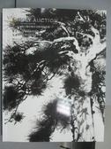【書寶二手書T9/收藏_QBX】POLY保利_抱玉-中國近現代書畫(二)/同春…_2017/4/28