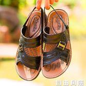 涼鞋男2019春夏新款休閒沙灘鞋厚底防滑男士牛皮小碼涼拖鞋 自由角落