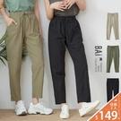 VOL025 褲管壓摺車線設計 簡單百搭穿出俐落感 黑、綠、卡~3色選擇