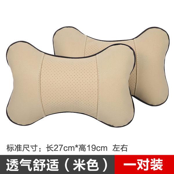 回彈記憶棉汽車護頸枕 卡通車載骨頭枕車用座椅靠枕頭靠