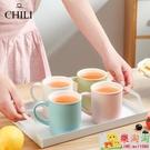 馬克杯 陶瓷咖啡杯家用茶杯男女情侶水杯大容量杯子【樂淘淘】