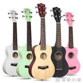 尤克里里21寸23寸小吉他烏克麗麗純色彩琴優家小鋪