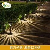 太陽能燈戶外庭院燈家用超亮LED草坪燈防水花園別墅裝飾地插路燈igoigo 曼莎時尚