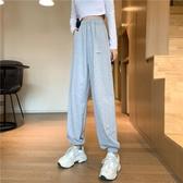 褲子女2020新款秋季薄款網紅鹽系寬鬆束腳直筒休閒運動高腰哈倫褲 雙11提前購