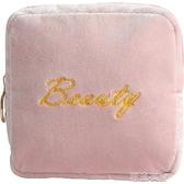 衛生巾收納包裝姨媽巾可愛便攜衛生棉隨身月事小包姨媽包袋子II型 潮流衣舍