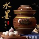 四川泡菜壇子陶瓷家用酸菜腌制缸罐子密封加厚土陶加大大號帶蓋 可然精品