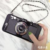 蘋果6手機殼掛脖繩 個性復古硅膠創意相機潮  BS21615『毛菇小象』