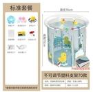 游泳池 嬰兒透明游泳桶家用小孩游泳池新生兒童充氣寶寶室內折疊洗澡浴缸 星河光年DF