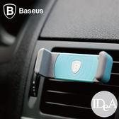 倍思 Baseus 多功能創意手機支架 汽車 冷氣出風口 車載 桌上型 兩用 IDEA
