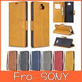 SONY Xperia 10 Plus Xperia 10 純色羊紋皮套 手機皮套 掀蓋殼 插卡 支架 保護套 可掛繩