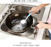 居家用品 廚方幫手 刷子 鐵鍋刷子 鐵刷 手柄清潔刷子 寶貝童衣