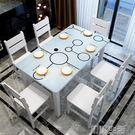 餐桌椅組合6人現代簡約長方形鋼化玻璃桌實...