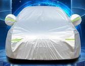 別克英朗凱越君威君越威朗昂科威車衣車罩防曬防雨隔熱厚通用車套「Top3c」
