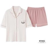 純棉睡衣女夏季短袖短褲薄款開衫可外穿少女士簡約家居服套裝【聚物優品】