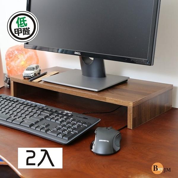 主機架 桌上架《百嘉美》工業風低甲醛防潑水桌上置物架/螢幕架(2入組) 置物架