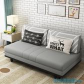 沙髮床 布藝沙髮床可折疊客廳小戶型多功能坐臥兩用現代簡約單雙人折疊床WJ 快速出貨