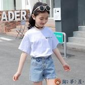 女童短袖T恤兒童上衣半袖純棉體恤韓版素色【淘夢屋】