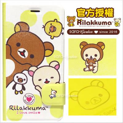 官方授權 拉拉熊 懶懶熊 Rilakkuma iPhone 6 6S i6 i6s 拉絲 吸磁 手機殼 翻蓋 皮套 圓點企鵝【D0220114】