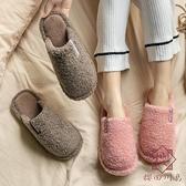 棉拖鞋家用情侶室內保暖防滑厚底月子鞋毛毛拖鞋秋冬季【櫻田川島】