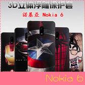 【萌萌噠】諾基亞 Nokia 6 (5.5吋) 卡通浮雕保護套 彩繪塗鴉 3D風景 立體超薄0.3mm 矽膠套 手機殼