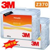 【量販 兩件】3M 新絲舒眠 Z370 輕柔冬被 標準雙人/可水洗/棉被/保暖/透氣/抑制塵蟎 (尺寸:6x7尺)