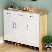 歐式鞋櫃簡約現代門廳櫃簡易省空間家用經濟型玄關櫃仿實木鞋架