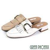 U2-26201 女款方頭穆勒鞋 金屬皮釦流蘇方頭穆勒鞋/拖鞋【GREEN PHOENIX】