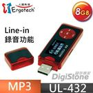 【特販+免運費】人因 MP3 8GB 草...