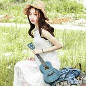 尤克里里 尤克里里初學者23吋吉他成人兒童入門小吉他學生烏克麗麗ukuleleLB8904【123休閒館】