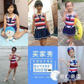 泳裝-兒童泳衣女小中大童韓國連體公主裙式女童泳裝學生女孩游泳衣套裝-奇幻樂園