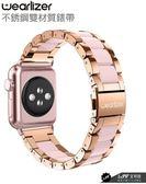 [預購] Wearlizer Apple Watch 1/2/3/4/5代 38/40/42/44mm 不銹鋼 錶帶 玫瑰金