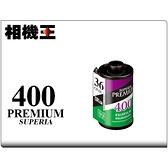 Fujifilm Superia Premium 400〔單卷拆售〕彩色底片 135負片