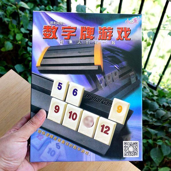 現貨24小時快出 桌遊拉密 以色列麻將卡牌 拉密牌 數字麻將牌便攜版 棋牌玩具桌面游戲 旅行版