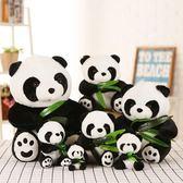 熊貓毛絨玩具公仔批發 仿真國寶大小號熊貓黑白抱抱熊玩偶布娃娃