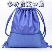 運動後背包束口袋-多功能防潑水輕盈便攜雙肩包4色73pp326【時尚巴黎】