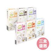 幸福米寶 幸福米麵/副食品 (三盒優惠/隨機出貨)