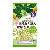 日本 KEWPIE S-4 寶寶果子圈圈~野菜南瓜12g(4gX3袋)(9個月以上適用)