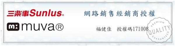 ✿✿✿【福健佳健康生活館】電熱毯*SUNLUS三樂事雙人足溫電熱毯(可機洗)SP2407