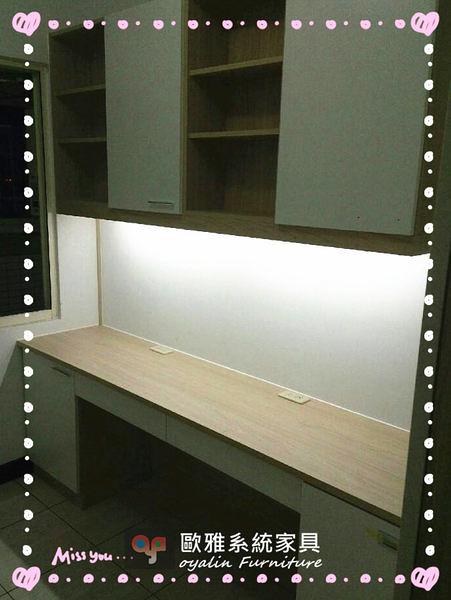 【歐雅系統家具】 書房