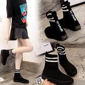 襪靴 秋季新款個性嘻哈短靴女