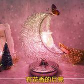 交換禮物 聖誕節生日禮物少女心ins送女生閨蜜女朋友老婆結婚創意實用特別