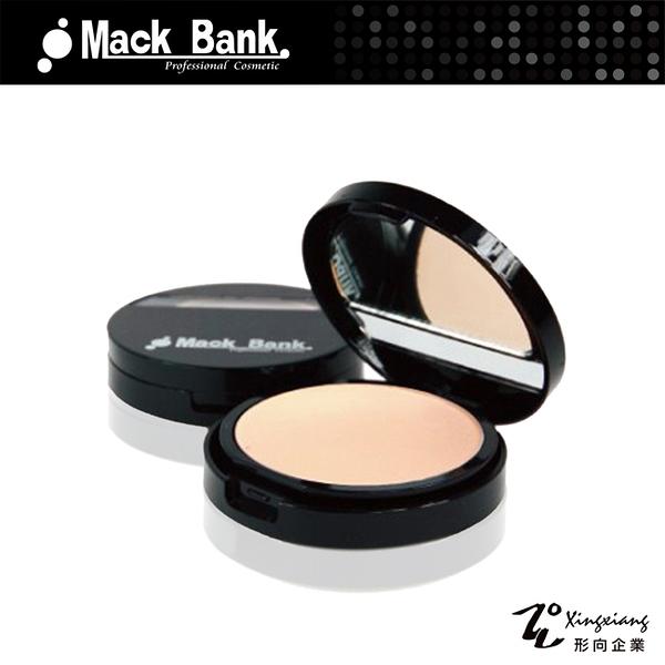 【Mack Bank】M04-01 淺膚色 微晶 3D 乾溼二用 立體 粉餅 15g(形向Xingxiang 臉部 彩妝 底妝 打底 基礎)
