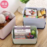 24H現貨塑料整理箱衣物儲物箱桌面玩具整理盒大AD70002
