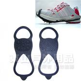 Overedge 簡易型防滑鞋套冰爪LI-6209   防滑釘鞋套/鞋爪爪套/北海道必備賞雪雪爪