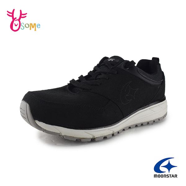 Moonstar月星日本防水機能鞋系列 成人男款 健走鞋 休閒鞋 上班族福音 I9699#黑色◆OSOME奧森鞋業