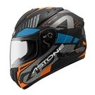 【東門城】ASTONE GTB600 II71 (平光黑/藍) 全罩式安全帽 內藏墨鏡