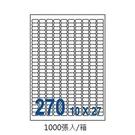 裕德 US4343-1K 三用 電腦 標籤  270格 17.78X10mm 白色 1000張/箱