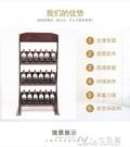 紅酒架 歐式實木紅酒架擺件創意葡萄酒架實木展示架家用酒瓶架客廳酒架子 YXS 七色堇