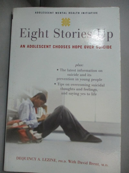 【書寶二手書T1/心理_MRK】Eight Stories Up-An Adolescent Chooses..._Lezine